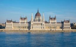 парламент Стоковые Изображения RF