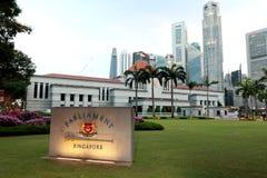 парламент singapore дома стоковое изображение rf