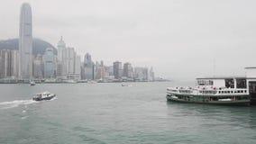 Паром Гонконг видеоматериал