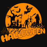 Партия желтого цвета хеллоуина Иллюстрация вектора