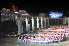 партия Кореи 65th годовщины трудная северная Стоковая Фотография