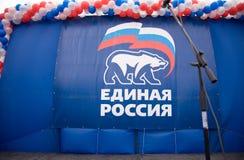партия политическая соединенная Россия эмблемы главным образом Стоковое Изображение RF