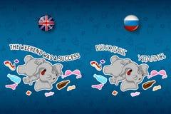 партия После партии разлад Партия рогача Слон Большой комплект стикеров в английских и русских языках Вектор, шарж иллюстрация штока