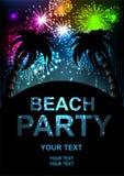 Партия пляжа иллюстрация вектора