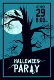 Партия хеллоуина ворона Стоковые Изображения RF