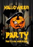 Партия хеллоуина иллюстрация вектора