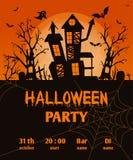 Партия Halloween Праздники хеллоуина карточки приглашения Стоковые Фотографии RF