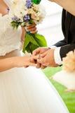 Пары венчания Стоковая Фотография RF