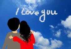 Пары в влюбленности Стоковые Изображения RF