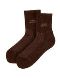 Пары коричневых шерстяных носок от шерстей яков Стоковые Фотографии RF