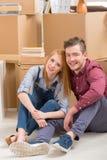 пары самонаводят новая стоковая фотография