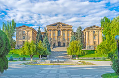 Парламент Армении Стоковая Фотография