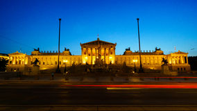Парламент вены Стоковое Фото