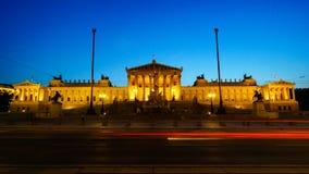Парламент вены Стоковая Фотография