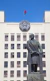 парламент minsk здания Беларусь Стоковое фото RF