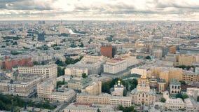 Пасмурный день в Москве акции видеоматериалы