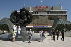 Пассажирский терминал порта Одессы стоковое фото rf