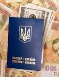 Пасспорт Украина с долларами Стоковое Изображение