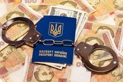 Пасспорт Украина Стоковая Фотография
