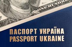 Пасспорт Украина Стоковое Изображение RF