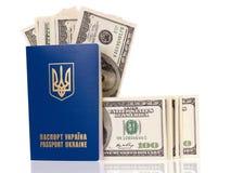 пасспорт Украина Стоковая Фотография RF