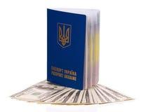 пасспорт Украина Стоковое Изображение