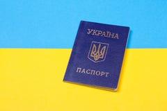 Пасспорт Украины стоковое фото rf