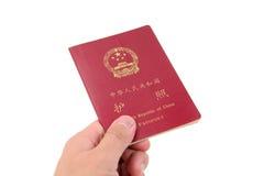 пасспорт фарфора Стоковые Фотографии RF