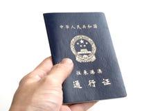 пасспорт фарфора Стоковая Фотография