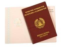 пасспорт tajikistan Стоковое фото RF