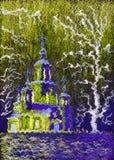 Пастельная картина Красивая церковь, освещенная по солнцу Стоковое Фото