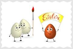 Пасхальное яйцо, рамка, красный цвет, 3d иллюстрация вектора