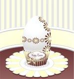 Пасхальное яйцо типа в желтом цвете с подачей чертежа бесплатная иллюстрация