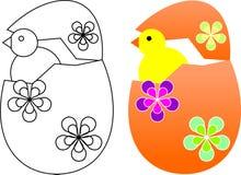 пасхальное яйцо цыпленока Стоковое фото RF
