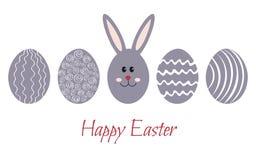 Пасхальные яйца и зайчик на праздники конструируют на белой предпосылке бесплатная иллюстрация