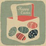 пасхальные яйца корзины иллюстрация вектора