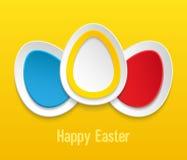 Пасхальные яйца на желтой предпосылке. Стоковые Фото