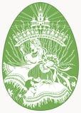 Пасха, красивые женщины в национальных костюмах красит яичка и подготавливает для торжества пасхи также вектор иллюстрации притяж иллюстрация штока