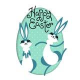 пасха счастливая Внутренность зайцев кролика зайчика покрасила окно рамки яичка Милый персонаж из мультфильма вектор иллюстрации  Стоковая Фотография RF