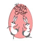 пасха счастливая Внутренность зайцев кролика зайчика покрасила окно рамки яичка Милый персонаж из мультфильма вектор иллюстрации  Стоковое Изображение RF