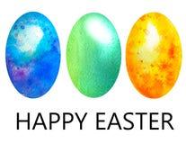 пасха счастливая Установите 3 красочных мраморных яя в зеленом, голубом и желтом в пятнах подобных покрашенным камням иллюстрация штока