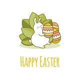 пасхальное яйцо зайчика вектор Стоковая Фотография