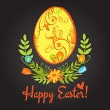 Пасхальное яйцо на доске иллюстрация вектора
