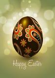 пасхальное яйцо счастливое Бесплатная Иллюстрация