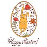 Пасхальное яйцо с зайчиком Стоковая Фотография