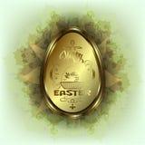 Пасхальное яйцо с кроликом в корзине Стоковая Фотография RF