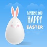 Пасхальное яйцо с ушами кролика вектор изображения иллюстраций download готовый Стоковые Фотографии RF