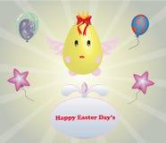 Пасхальное яйцо шаржа Стоковые Изображения RF