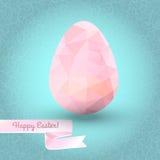 Пасхальное яйцо Стоковые Фотографии RF