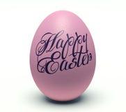 Пасхальное яйцо иллюстрация штока